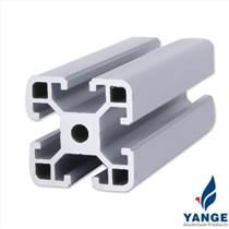 鋁型材框架角鋁型材4040加工鋁合金型材配件404