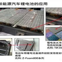 新能源動力電池熱失控的預防