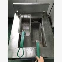連鎖店專用雞排電炸鍋源頭廠家 商用小型油炸鍋