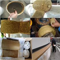 油性矿脂带矿酯防腐胶带船用防腐带牛油防腐胶带