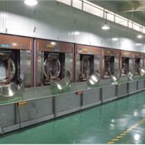衛生隔離集成洗滌系統