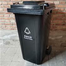 北京新標240升塑料垃圾桶