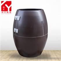 圣菲活瓷能量缸負離子養生甕產后發汗排毒缸