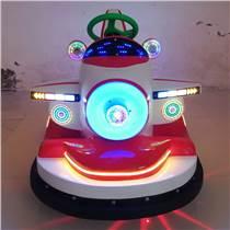 供應新款電動兒童雙人碰碰車