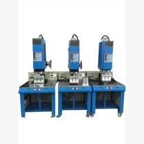 供應山東JL-4500W超聲波焊接機
