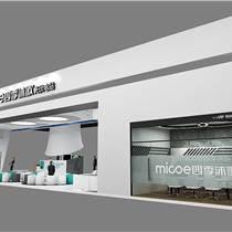 山西展廳展臺設計-展覽制作-特裝展位搭建
