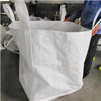 棗莊圓型噸袋非標定制生產多規格塑料編織袋工業化工水泥