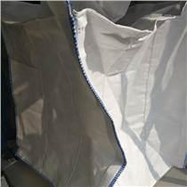 可定制白色太空袋編織袋噸包集裝袋橋梁預壓袋1噸塑料p
