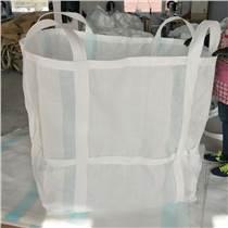 東莞平底四吊環噸袋 水泥噸袋 正方形噸袋噸包集裝袋廠