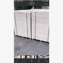 廠家直供原漿高松(松厚度2.5)輕型紙