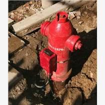 室外消火栓檢測終端