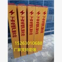 供水管道標志樁 塑鋼PVC標志樁 通信光纜警示樁