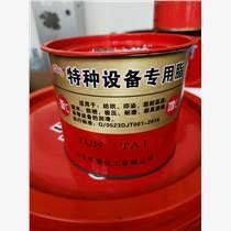 上海知名房地產開發商點名指定專用電梯導軌潤滑脂