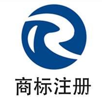 上海商標注冊,商標續展,商標變更,免費咨詢,及時回復