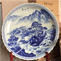 陶瓷海鮮大盤 陶瓷海鮮盤特大號
