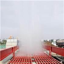 漯河建筑工程洗車臺生產廠家