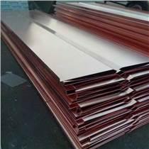 加工 紫銅伸縮縫 W型止水銅帶 銅板 散熱銅板