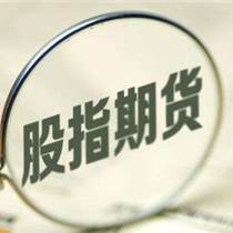 外盤國際期貨招商遠大YDF政策平臺公告