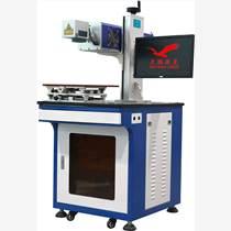 30W二氧化碳激光打標機 非金屬材料激光雕刻機