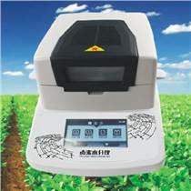 有機肥水分專用檢測儀