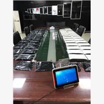會議平板 數字標牌 安卓一體機