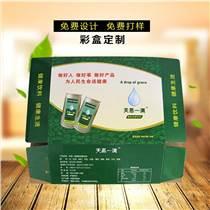 河南饮料包装盒供应商