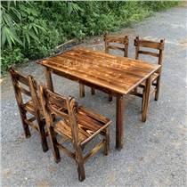碳化實木正方形八仙桌中式仿古餐廳方桌凳子飯店農家樂餐