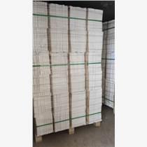 陶瓷纖維標準型模塊1000-1100℃生產廠家現貨直