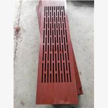 造紙機械專用構件真空箱面板選河南鶴壁五鑫