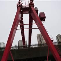 5噸花架龍門吊有現貨 陜西榆林龍門起重機生產公司