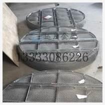 不锈钢丝网除沫器 厂家供应