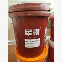黑龍江軍泰廠家對窯車軌道潤滑脂更換周期做出以下總結請