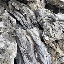 英石假山石疊石大型園林庭院魚塘造景石