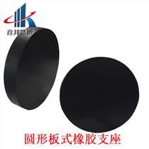 供應廠家直銷2020新款特賣GYZ GJZ圓形橡膠支