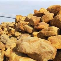 黃蠟石園林庭院景觀石假山石材點綴花園石