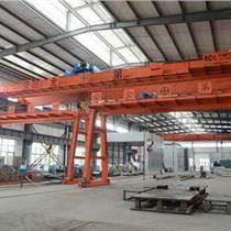 安徽亳州80噸龍門吊價格 龍門吊零件及附件檢查