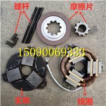 0.8/1.5kw软启动电机电磁刹车线圈制动环 起重