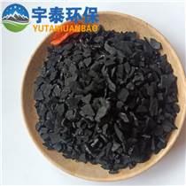 椰殼活性炭  工業脫色除臭用活性炭 水處理濾料