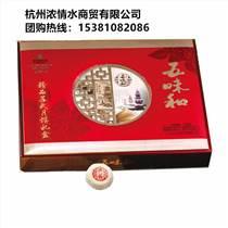 杭州知味觀月餅團購知味觀總批發商