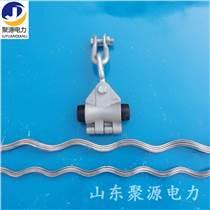光纜懸垂金具預絞式懸垂線夾OPGW光纜掛線具串