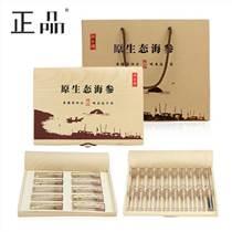 济南海参包装盒