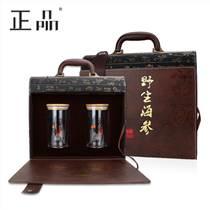 青岛海参包装盒各种礼品盒厂家服务至上