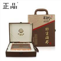 青岛海参包装盒各种礼品盒厂家款式齐全