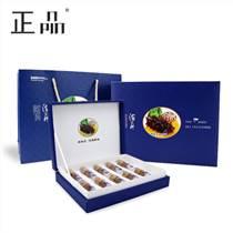 青岛海参包装盒各种礼品盒厂家制作精良