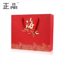 青岛海参包装盒各种礼品盒厂家信誉保证