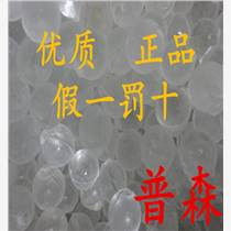 食品級硅磷晶 水處理軟化劑 批發