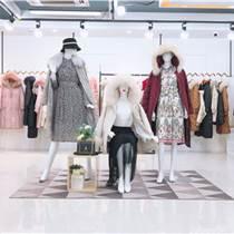 廣州潮流品牌女裝廠家批發