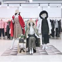 广州品牌女装尾货批发市场