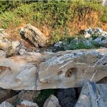 英石假山石 園林庭院造景石