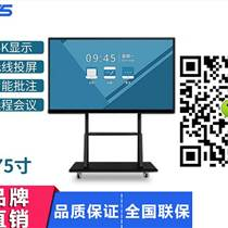 55寸觸控會議一體機定制生產廠家_深圳中視智能